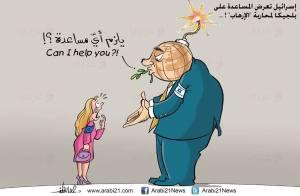 اسرائيل وبلجيكا والارهاب !