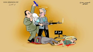 Photo of السيسي يمدح نتنياهو !