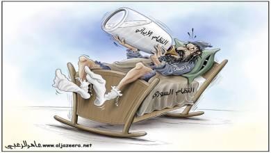 Photo of داعش وايران وسوريا !