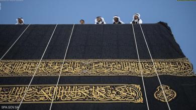 Photo of حدثَ في 27 رمضان 24 هجريّة| كسوة الكعبة في عهد عثمان: أول من كساها مرتين خلال العام