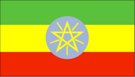 اثيوبيا