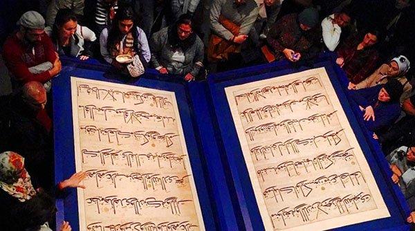 افتتاح أول معرض ضخم للقرآن في أمريكا