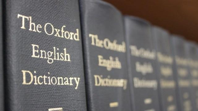 اكسفورد oxford