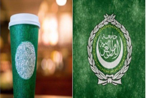 شعار جامعة الدول العربية يُغضب الأميركيين من ستاربكس
