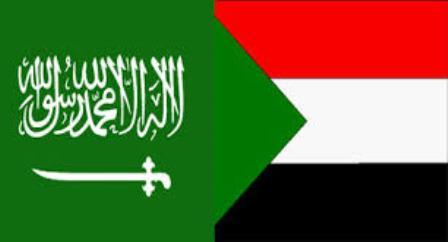 السعودية السودان
