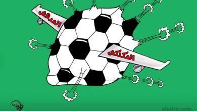Photo of أزمة اتحاد الكرة السودانية