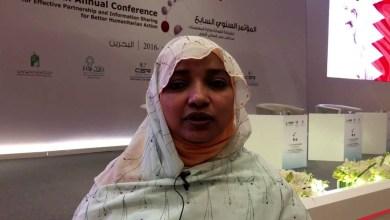 Photo of إنشاء صندوق للعمل التطوعي في ولاية الخرطوم
