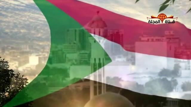 السودان - علم السودان - السودان علم