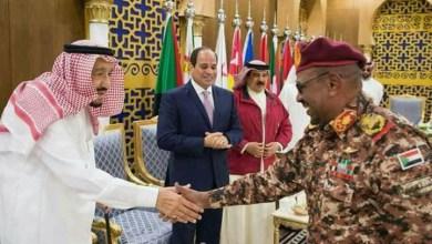 Photo of الملك سلمان يُجدِّد دعمه لأمن واستقرار السودان