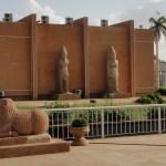 المتحف القومي السوداني -متحف