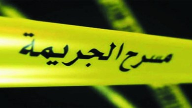 Photo of العثور على تاجر شهير بالجريف شرق مقتولاً داخل شقته