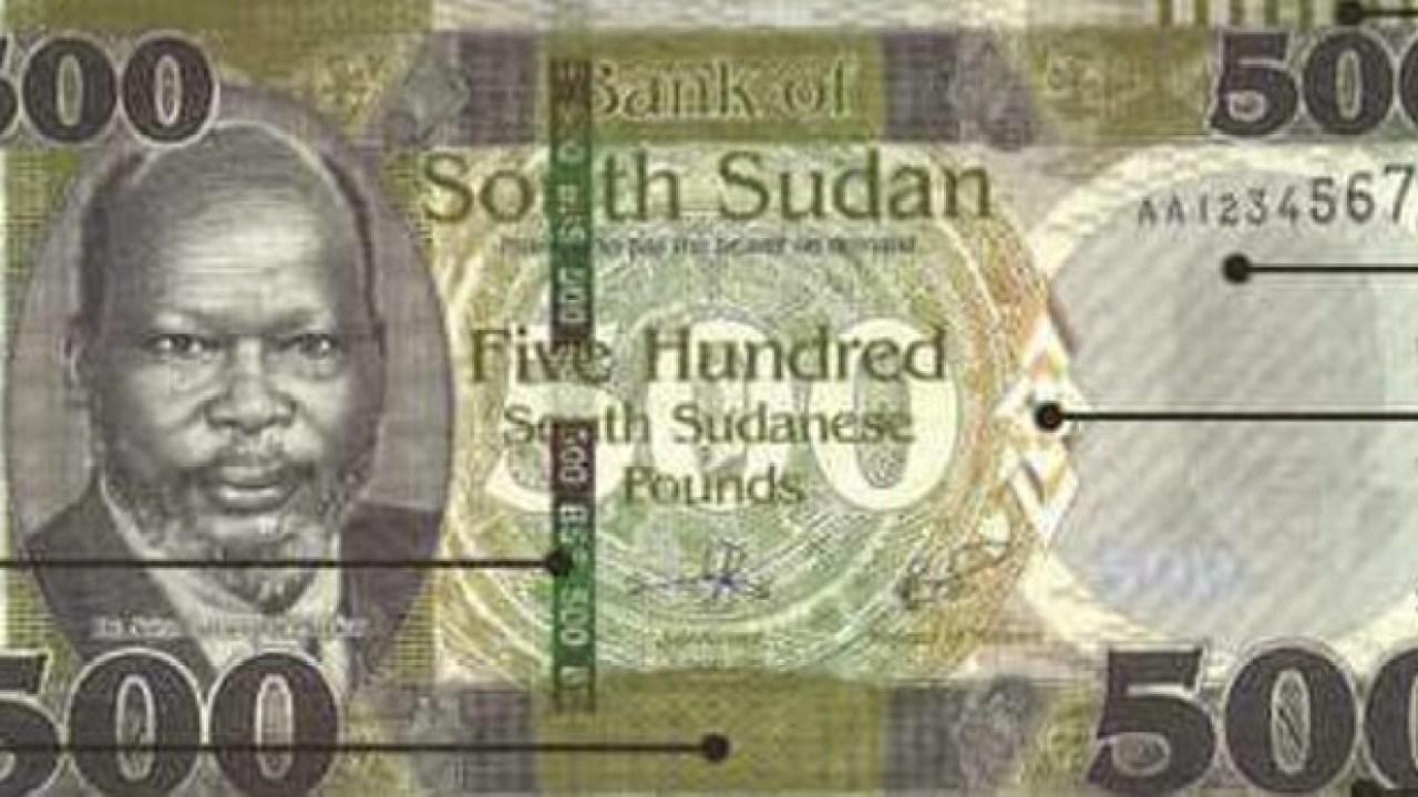 جنيه جنوب السودان يصعد أمام الدولار عقب توقيع إعلان الخرطوم النيلين