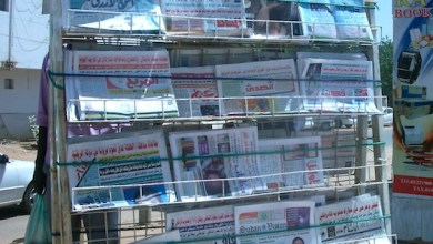 Photo of أبرز عناوين الصحف السودانية السياسية الصادرة اليوم الأربعاء الموافق 8 أبريل 2020م