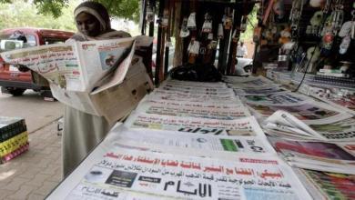"""Photo of """"الحريات الصحفية"""" تطالب بتمكين الصحفيين من ممارسة حقوقهم"""