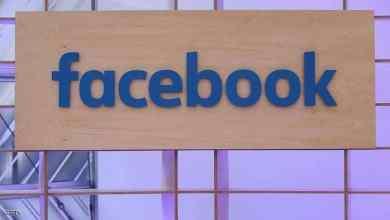 """Photo of قرار من فيسبوك بسبب """"الفيروس القاتل"""""""