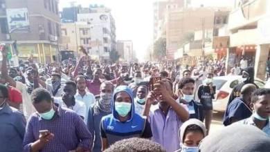 Photo of الصحة : لا وصول حالات حرجة لاحتجاجات أمس بالمستشفيات