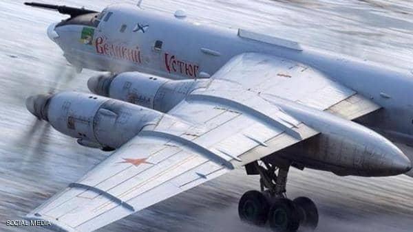 طائرة عسكرية روسية