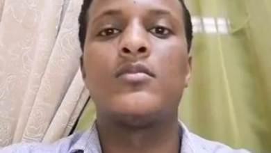Photo of هشام النور: ما تمارسه الاحزاب السودانية الان اكثر عهرا و دناءة مما فعله ميرابو