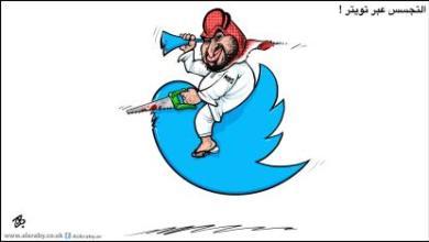 Photo of التجسس عبر تويتر!