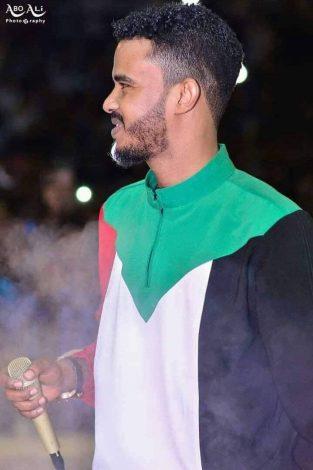 حسين الصادق وقميص السودان