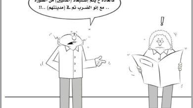 Photo of فاهم المدنية غلط!!