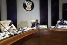 Photo of مجلس الوزراء: عطلة عيد الأضحى من الخميس إلى الاثنين