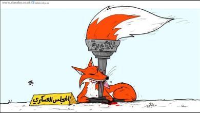 Photo of أزمة فى مسار الثورة السودانية