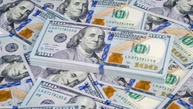 Photo of اسعار صرف الدولار والعملات مقابل الجنيه في السودان