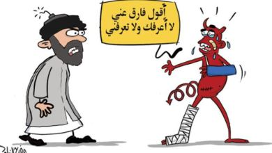 "Photo of شياطين الجن و ""شيوخ التطرف""!"
