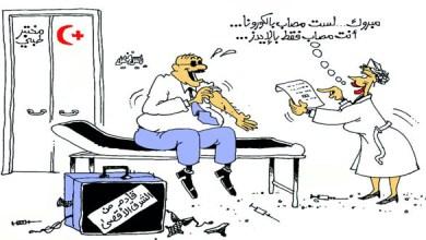 Photo of مبروك انت مصاب بالإيدز وليس كورونا..!!