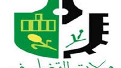 Photo of مالية القضارف تعزز الخدمات الصحية بالولاية