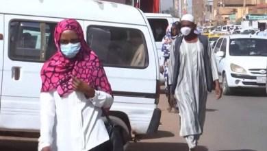 "Photo of ""عودة كورونا"" تجبر السودان على تشديد إجراءاته الاحترازية"