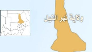 Photo of والي نهر النيل تتفقد المتضررين من السيول والأمطار بابوحمد