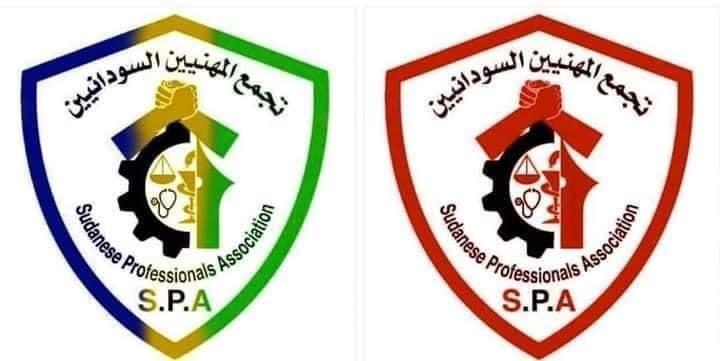 تجمع المهنيين السودانيين: توضيح مهم حول صفحة التجمع الرسمية, اخبار السودان الان من كل المصادر