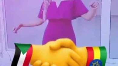 "Photo of شاهد بالفيديو.. حسناء أثيوبية تقدم فواصل من الرقص المثير على أنغام أغنية ندى القلعة ""اتفقنا"" وأثيوبيون يضعون عليها شعار الاتفاق بين البلدين"