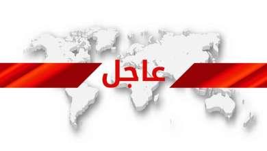 Photo of عاجل .. تجمع المهنيين و الحركة الشعبية جناح الحلو يوقعان على إعلان سياسي