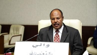 Photo of والي جنوب دارفور الجديد يتسلم مهام منصبه رسمياً