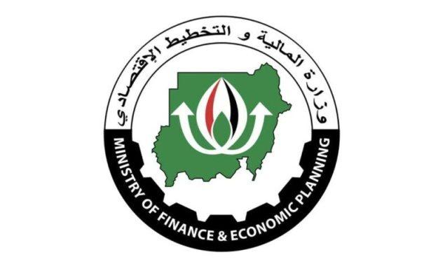 وزارة المالية 780x470 1