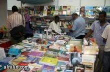 السودان:معرض الخرطوم الدولي للكتاب ينطلق أول سبتمبر المقبل