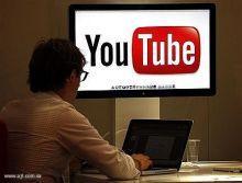 يوتيوب يُطلق مُبادرة تسمح لأصحاب القنوات بالإعلان عنها مجاناً + صورة