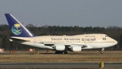 Photo of الطائرة الملكية السعودية