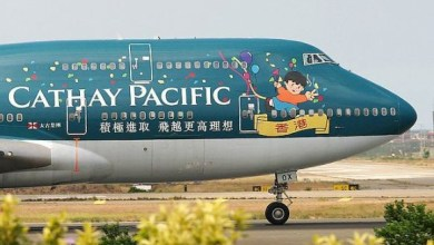 Photo of طائرة لشركة CATHY PACIFIC
