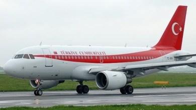 Photo of الطائرة الرئاسية التركية