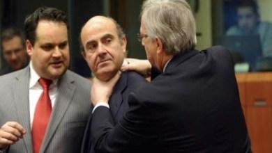 Photo of وزراء مالية منطقة اليورو