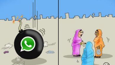 Photo of هل هدم التواصل؟