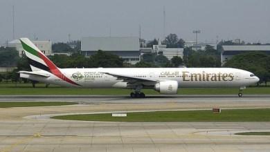Photo of الخطوط الجوية الامارتية