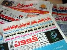 Photo of أبرز عناوين الصحف الرياضية السودانية الصادرة يوم الأربعاء 16 فبراير 2016