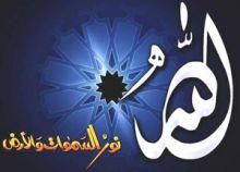 Photo of داعية سعودي: سب الصحابة فسق وليس كفرًا أما طعن السيدة عائشة كفر