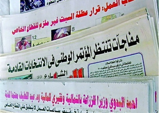 عناوين الصحف السودانية السياسية الصادرة يوم الأثنين 26 يناير 2015