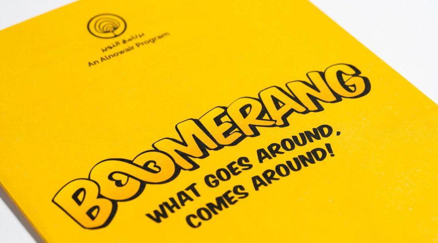 Boomerang00005